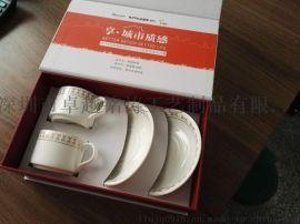 陶瓷包装盒 定制礼品陶瓷包装盒 礼品盒