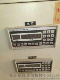 PLY-800X电子称重仪表搅拌机搅拌站专用