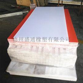 超高分子聚乙烯板材/PE花纹板 料煤仓衬板