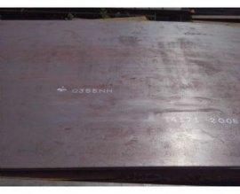 供應Q355GNH、09cupcrnia耐候鋼板