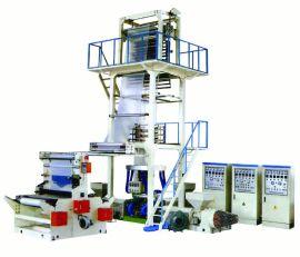 三层共挤吹膜机供应厂家 塑料袋吹膜机 LDPE吹膜机供应