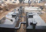 蓝博湾LBOW-10T 一体化污水处理设备,企业生活污水一体化处理设备