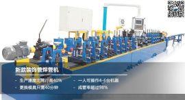 河北焊管设备 小型不锈钢制管机多少钱