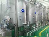 9000罐小型椰奶飲料生產線|整套椰子水飲料加工設備-科信歡迎諮詢