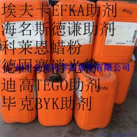 BASF-EfkaSL3210    滑爽流平剂EFKA7310于水性,溶剂型涂料,印刷油墨
