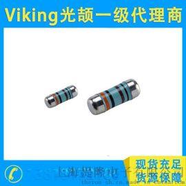Viking光颉电阻, CSRV汽车级精密金属膜电阻