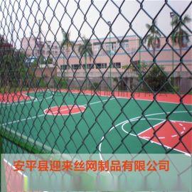 球场勾花网,勾花网护栏,镀锌勾花网