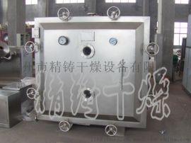 厂家直销  方形圆形静态真空干燥机 连续式真空干燥设备 可定制