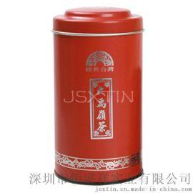 台湾茶叶圆形铁罐 圆形凸顶带内盖马口铁制罐茶叶罐