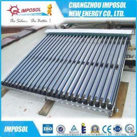 专业设计中央供暖系工程统太阳能集热器