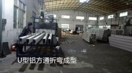 户外铝方管装饰材料-户外铝方管厂家