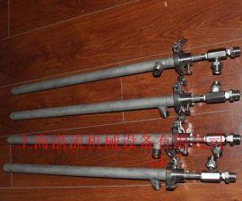 上海湛流廠家直銷SNCR噴槍、迴圈流化牀噴槍、鏈條爐噴槍、電廠脫硝噴槍、鍋爐脫硝噴槍