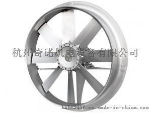 SFW食品烤房木材乾燥專用八葉鋁葉片耐高溫高溼軸流通風機