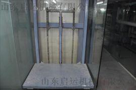 启运  厂家出售 小型别墅电梯新款家用无机房复式阁楼观光老年人电梯