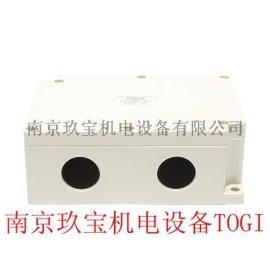 日本TOGI东洋技研中继用端子台BOXTM-2001
