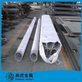 厂家供应:IncoloyA-286高温合金管材