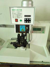 排线机端子机 端子接线机 压线端子机 排线端子机配刀片