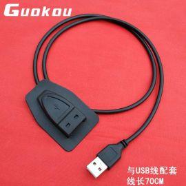 背包USB充电插口 背包外置usb充电接口