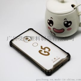 MOTO-G5手机套MOTO-G5手机壳防摔保护套生产MOTO-G5手机壳批发