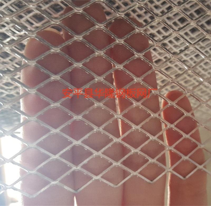 微孔钢板网,汽车中网,菱形过滤网,音网