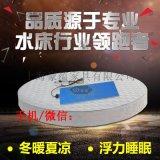 上海豪蘊水牀廠家 專業定做圓形水牀墊 情趣水牀墊 水牀維修廠家 恆溫水牀 酒店商務水牀定做