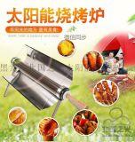 春游必备太阳能推荐新型折叠便携烤箱