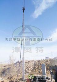 540QYDB系列潜油电泵