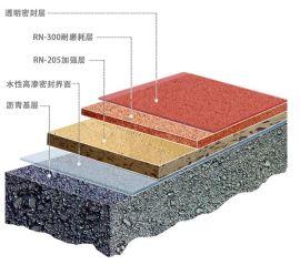 透水混凝土地坪,多孔透水地坪