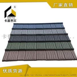 kaputile厂家直供 屋面瓦 金属瓦 木纹型