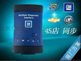 通用GMMDI汽车检测仪 GDS2 RDS2诊断软件免费升级