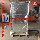 大型机械设备铝箔袋 机械设备铝箔袋 大型机械设备防锈铝箔袋真空袋