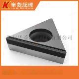 铸造铝合金加工排屑用华菱超硬金刚石断屑槽PCD刀片