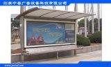 供應中泰候車亭ZT-H-002不鏽鋼候車亭 簡易候車亭