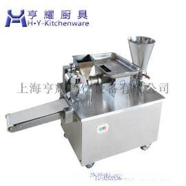 饺子机|上海饺子机|商用饺子机|大型饺子机|饺子机价格