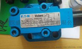 换向阀DG5V-52NTVMUH520 电液控制