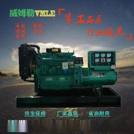 勒30KW发电机组 30千瓦柴油发电机 小型发电机