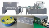 全自動滾邊熱收縮包裝機(GB-600)