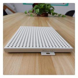 苏州幕墙铝单板平面氟碳铝单板 工程冲孔铝单板材料