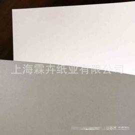 上海进口白板纸 日本灰底白板纸 日本白卡纸