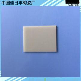厂家导热氮化铝陶瓷片陶瓷散热片AIN耐磨耐高温陶瓷片陶瓷基板