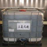嶽陽億德環保供淨水劑污水處理金屬蝕刻劑三氯化鐵溶液