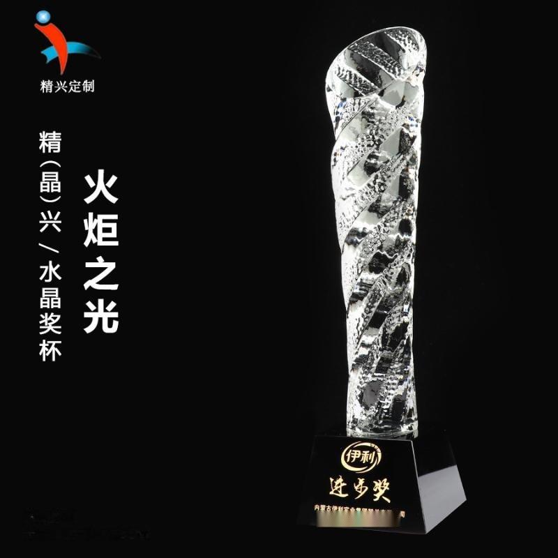 酸洗水晶奖杯制作,皇冠奖杯环球新加坡创意奖杯