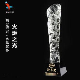 酸洗水晶獎杯制作,皇冠獎杯環球小姐新加坡創意獎杯