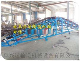 卸料加厚耐磨皮带输送机,升降式移动皮带机