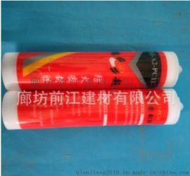 耐高温硅酮密封剂防火水耐油管道粘结平面密封硅橡胶