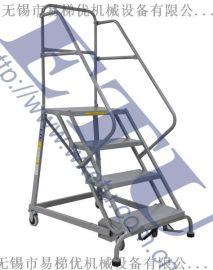 ETU易梯优,RL型组装式移动登高梯  移动登高车 自锁式刹车机构