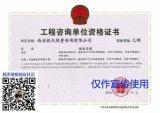 西安经天咨询专业编制立项申请报告协助西安项目立项
