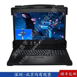 17寸下翻工业便携机机箱定制  电脑加固笔记本视频采集铝一体机