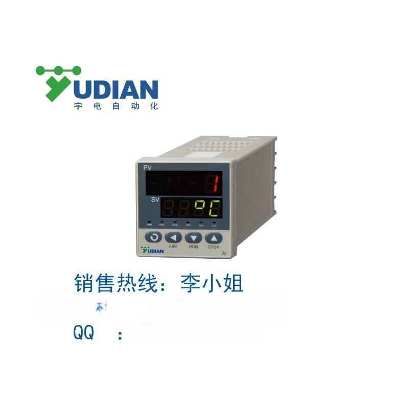 AI-501温度变送器,电流变送器,电压数显表