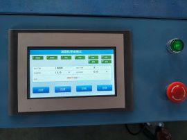 XHWG-20滚圆机控制器触摸屏一体机